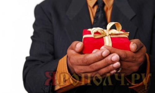 украшение_подарок