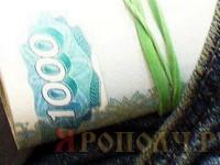 деньги_карман