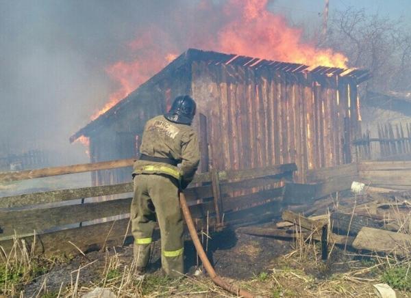пожар_слукино