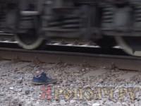 Поезд насмерть сбил 5-летнего мальчика
