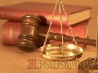 Женщину признали виновной в смерти 11-летней дочери