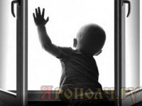 3-летний ребёнок выпал из окна