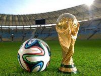 Стала известна минимальная цена билета на ЧМ по футболу