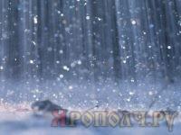 Ожидаются ливни, грозы, град и порывистый ветер