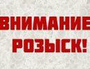 vnimanie_rozisk