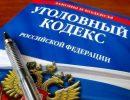 Директор МУП пойдет под суд за фиктивные договора
