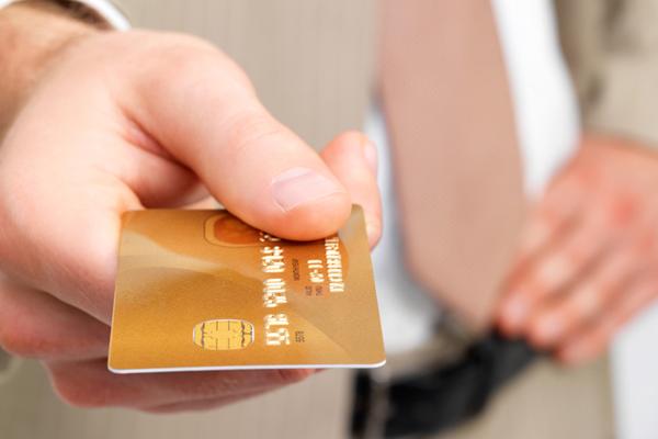 Как оформить кредитный лимит на карте азиатской