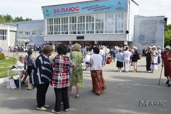Вязники,форум,2017 год,50 плюс,ГЦКиО Спутник