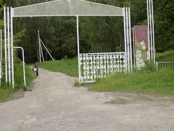 Гороховец,парк Роща,