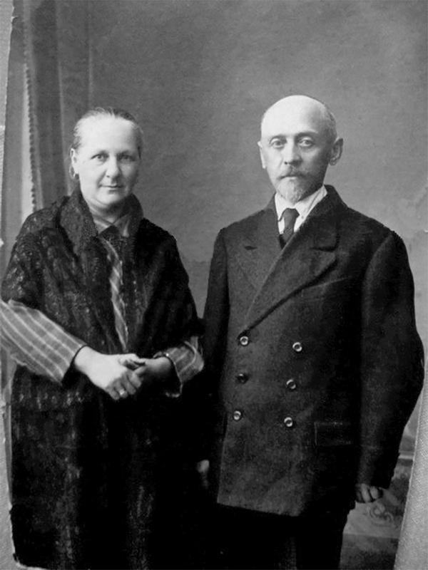 Коровяков николай Иванович,Вязники,Коровякова Мария михайловна,