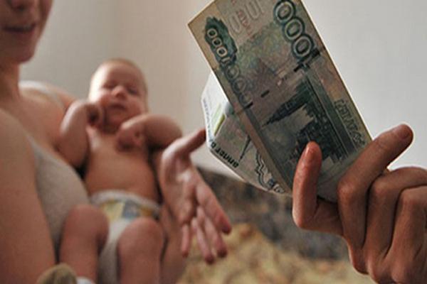 детские пособия,материнский капитал,надбавка матерям,