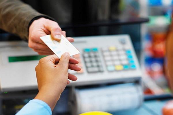 персональные данные,покупатель,продавец,пластиковая карта,банковская карта,
