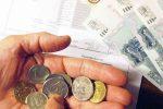 коммунальные платежи,коммуналка,расходы,ЖКХ,