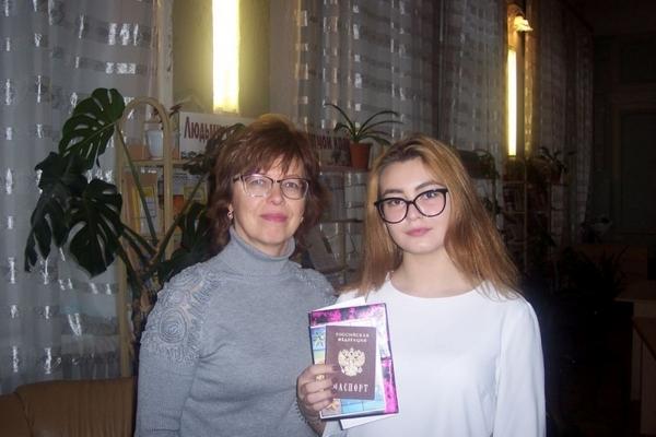 вручение паспортов,Вязники 2017,библиотечный центр Интеллект,
