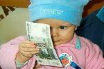 пособие по уходу за ребенком,детские выплаты,детские пособия,