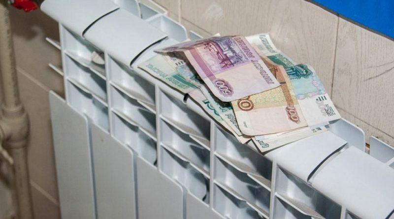 компенсация за отопление,субсидия,