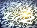 счастливые числа,знаки Зодиака,счастливые цифры,нумерология,