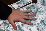 деньги,рука,