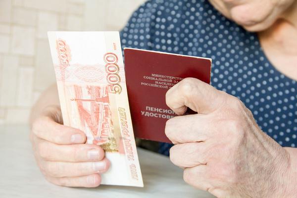 добавка к пенсии,пенсия,пенсионеры,