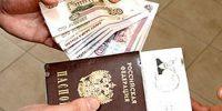 Штраф 100 тысяч рублей за фиктивную регистрацию иностранца