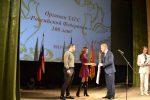 МКДЦ «Ракета»,Гороховец,4 ноября 2017 года,день народного единства,