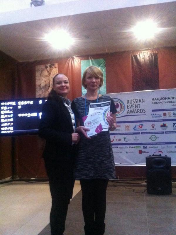 Russian Event Awards,туризм,Гороховец,Гороховецкий район,