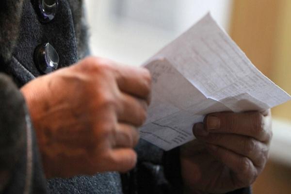 платёжка,ЖКХ,квитанция на оплату коммунальных услуг,