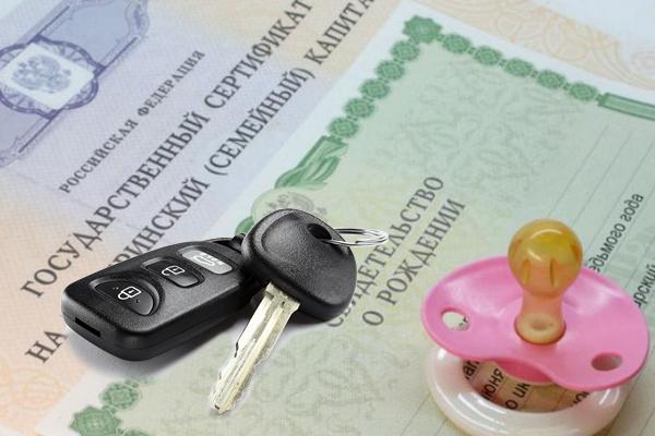 инструкция покупки авто на маткапитал