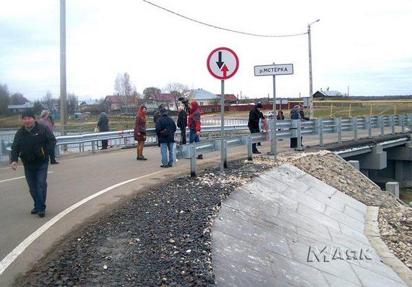 мост через реку Мстерка,Мстера,Мстерка,Вязниковский район,открытие моста,