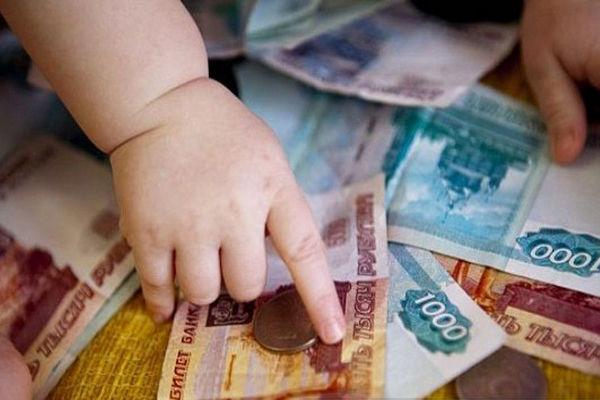 детское пособие,пособие на ребенка,ежемесячное пособие на ребенка,выплаты на детей,