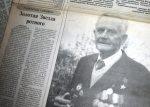 Сабашников Ананий Васильевич,Вязники,Герой СССР,Герой Советского Союза,