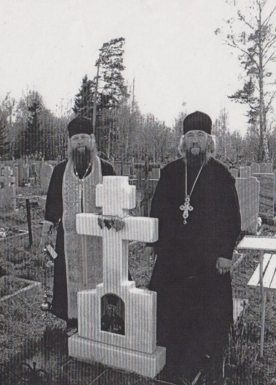 Владимир Иванович Соловьев,могила Ивана Арсентьевича Соловьёва,