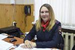 Торкунова Екатерина Михайловна,начальник отделения дознания ОМВД России по Вязниковскому району,Вязники,полиция,