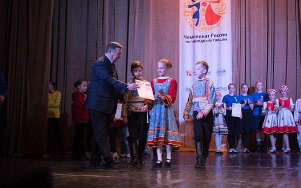 театр танца Империя Вязники,2017 год,кубок ЦФО по народным танцам,