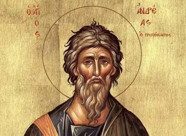 апостол Андрей,Андрей Первозванный,Андреев день,
