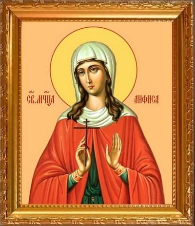 святая Анфиса Римская,