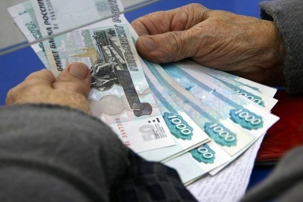 деньги,пенсия,пенсионеры,выплаты пенсионерам,