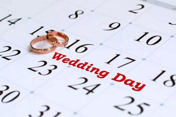 дни для свадьбы,дни для заключения брака,дата свадьбы,дата заключения брака,