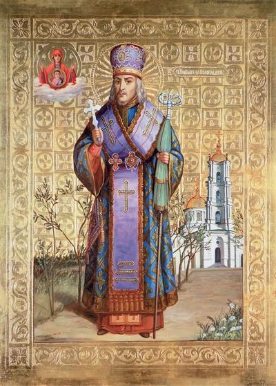 святой Иосаф Белгородский,