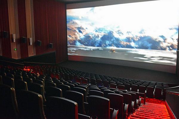 кинотеатр,зал,кино,