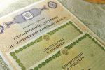 материнский капитал,семейный капитал,использование средств материнского капитала,сертификат на материнский капитал,