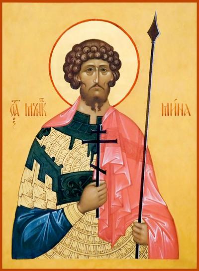 святой Мина Красноречивый