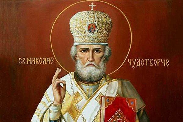 Николай Чудотворец,святой Николай,Николай Угодник,