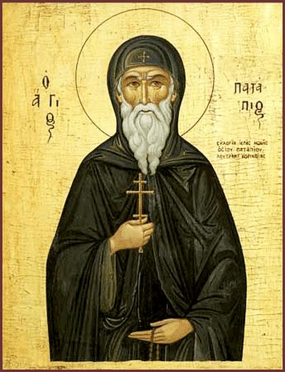 святой Патапий Фивский Константинопольский,