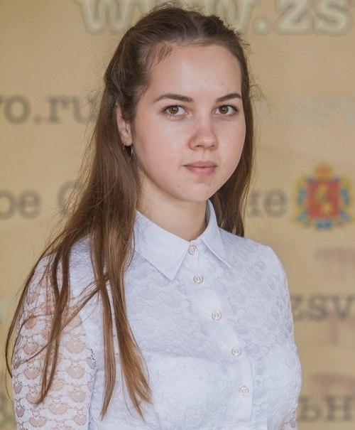 Анна Репина,Вязники,