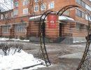 Вязники,ЗАГС,улица Ленина,улица Комсомольская,