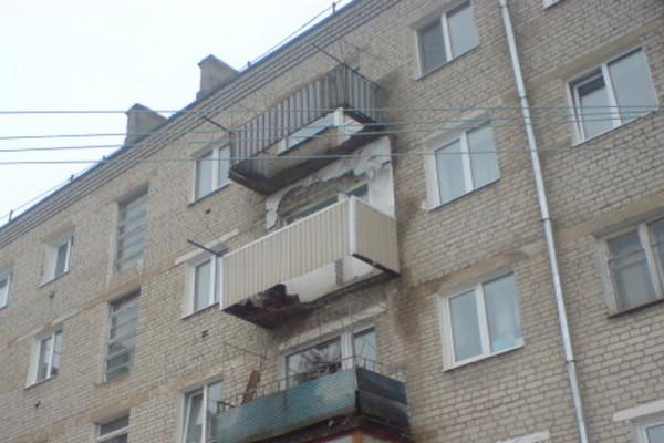 многоэтажный дом,балкон,ремонт балконов,