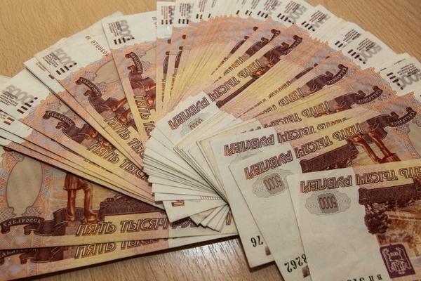 деньги,миллион рублей,купюры по 5 тысяч рублей,