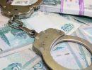 деньги,наручники,взятка,мошенничество,