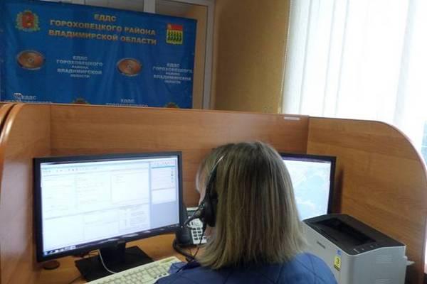 ЕДДС Гороховецкого района,система оперативного реагирования,112,система вызова экстренных служб,